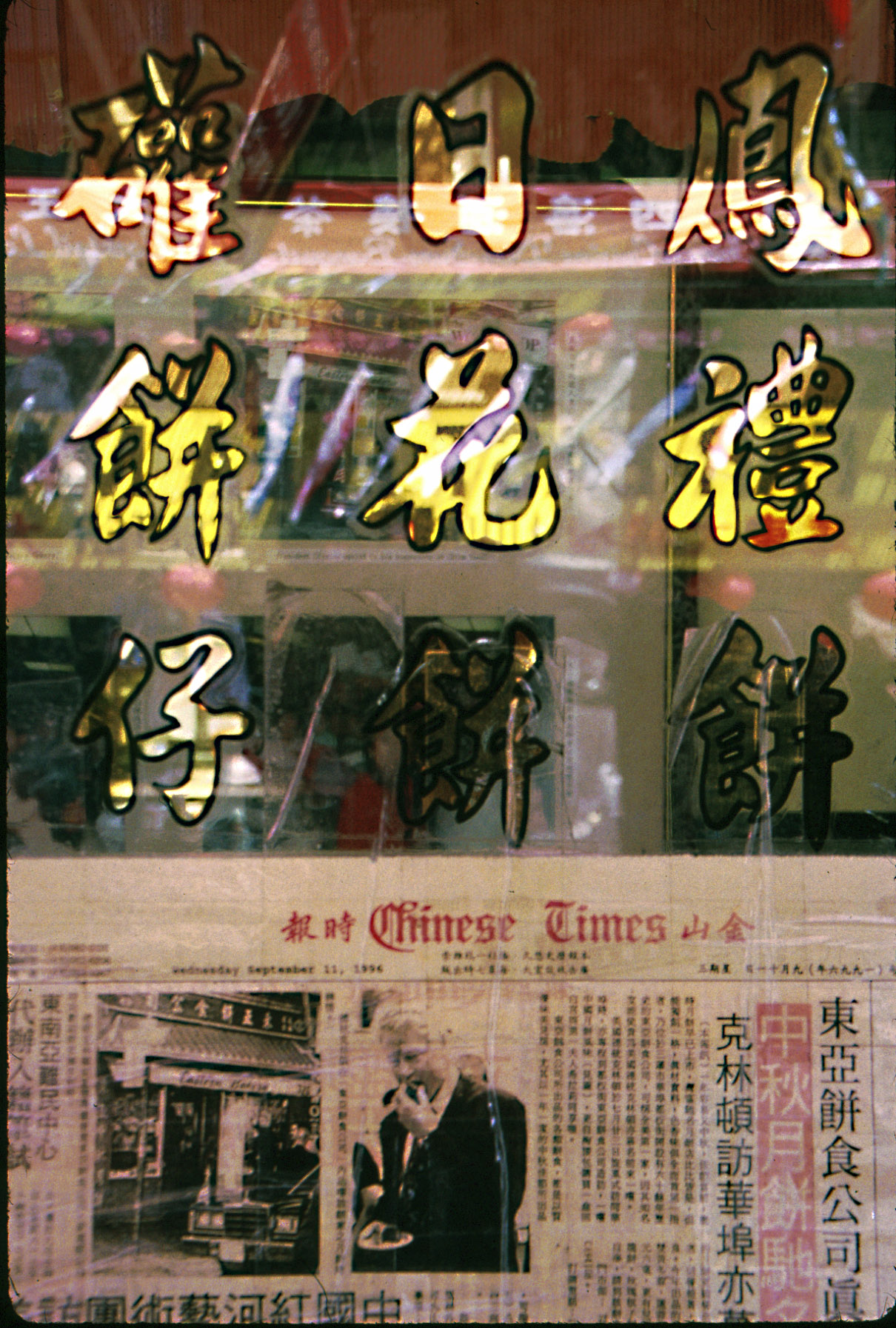 Chinese Times, by Richter