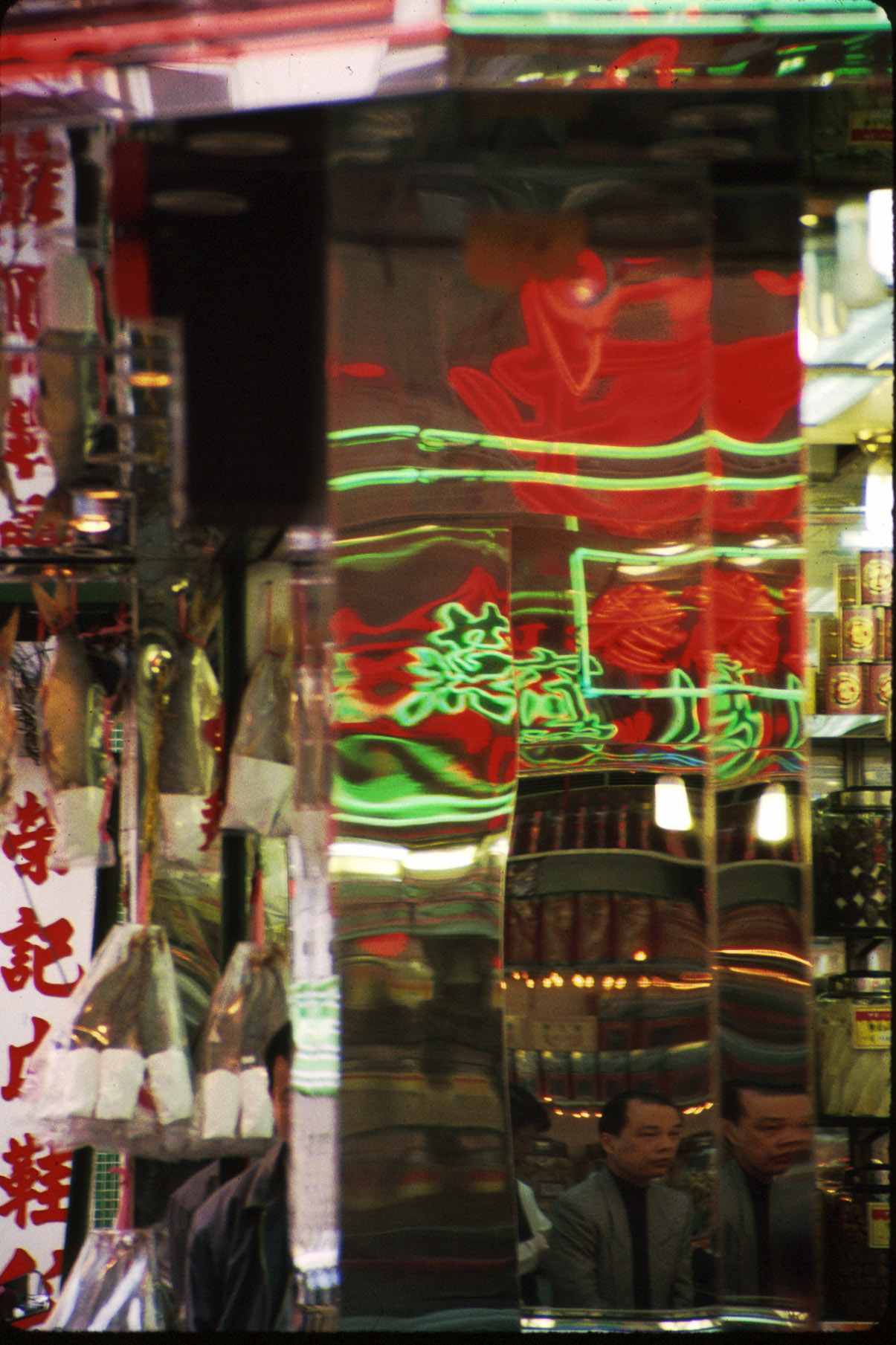 Macao 1997, by Richter