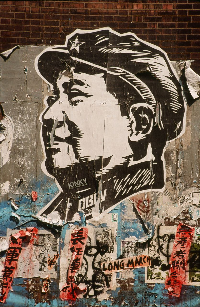 Mao Wall: Photo by Richter