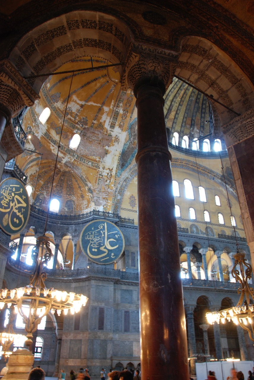 Istanbul Mosque: Richter
